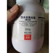 Mangan clorua lọ 500g Xylong 13446-34-9 Manganese chloride - MnCl2